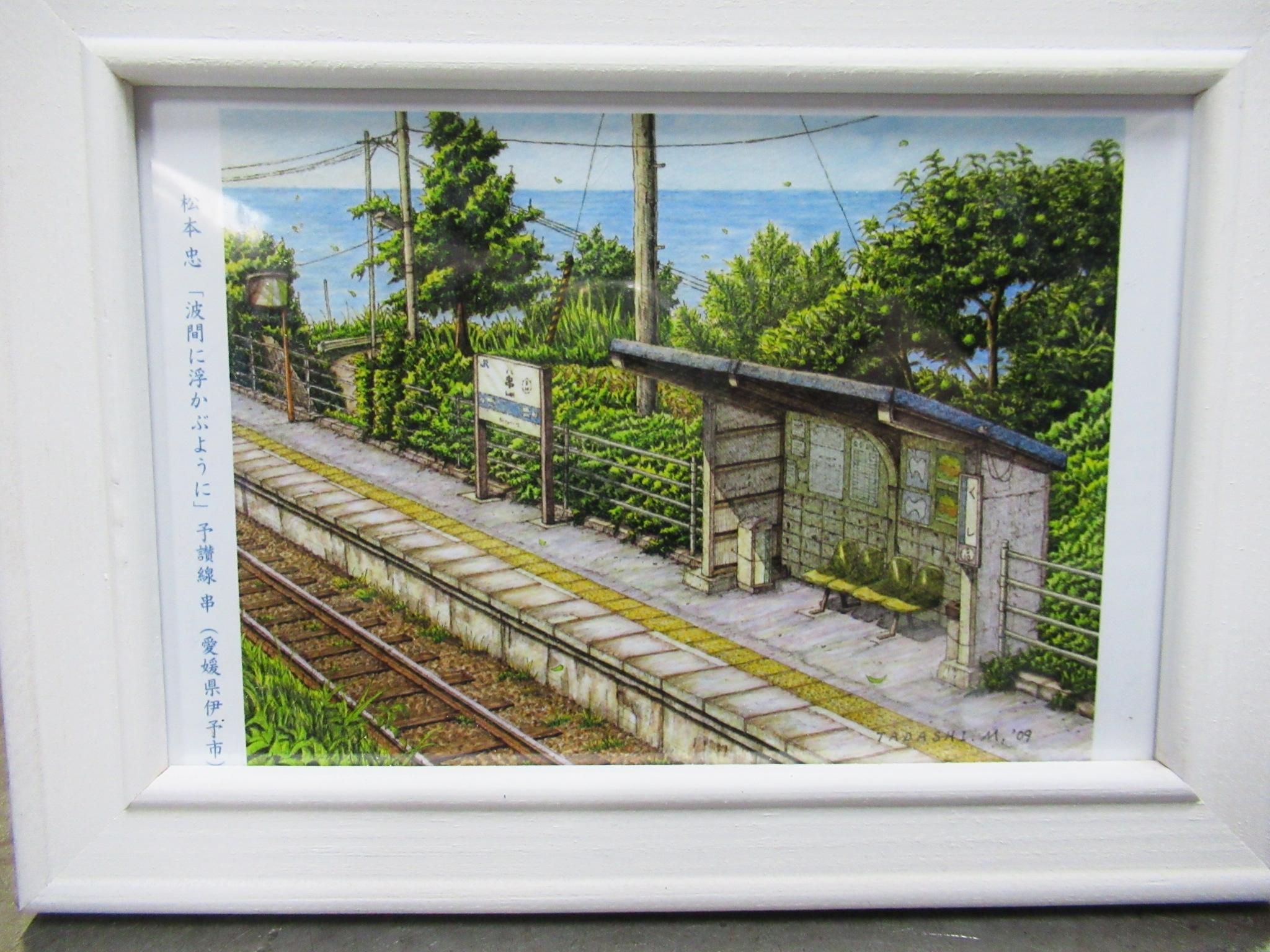 http://www.precious-factory.com/preciousfactory2010/IMG_0085.JPG