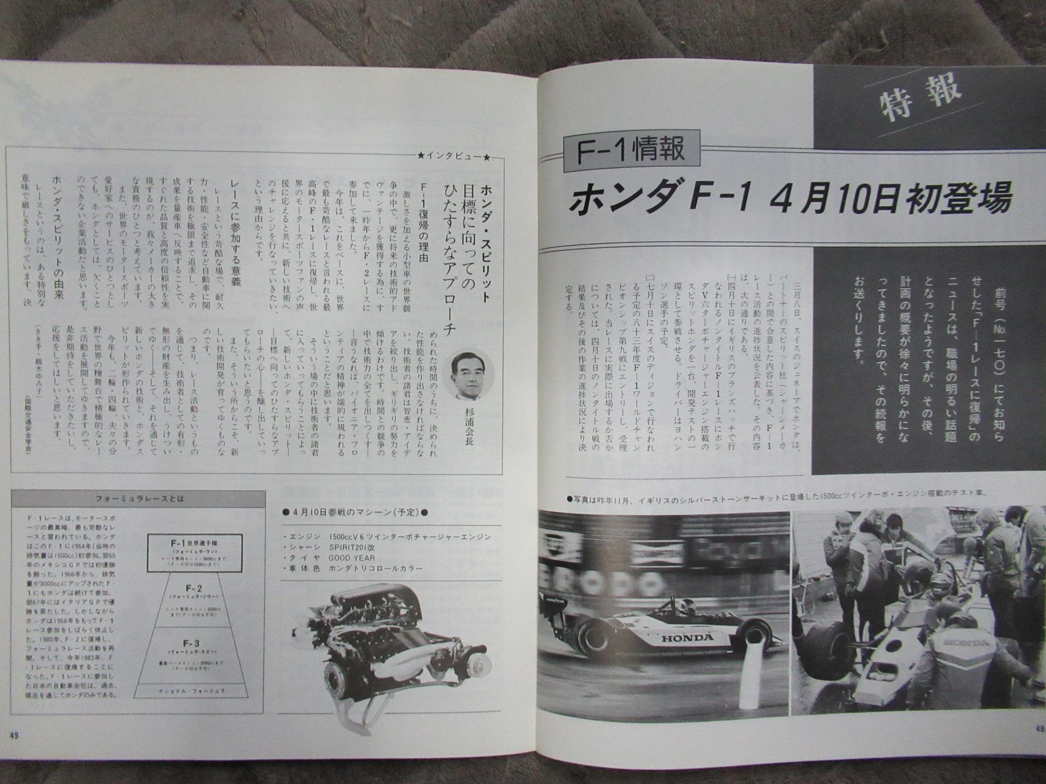 http://www.precious-factory.com/preciousfactory2010/IMG_0127.JPG