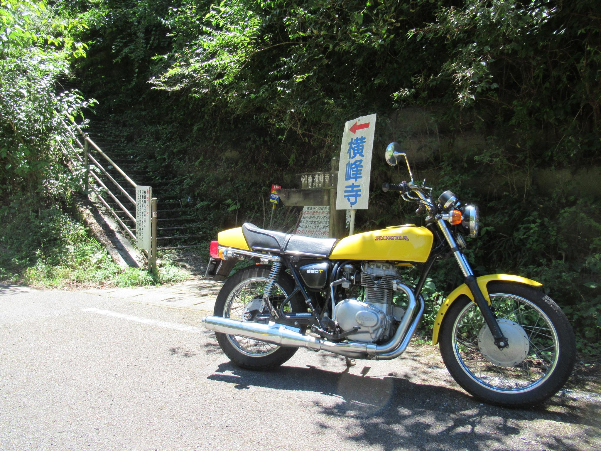 http://www.precious-factory.com/preciousfactory2010/IMG_0793.JPG