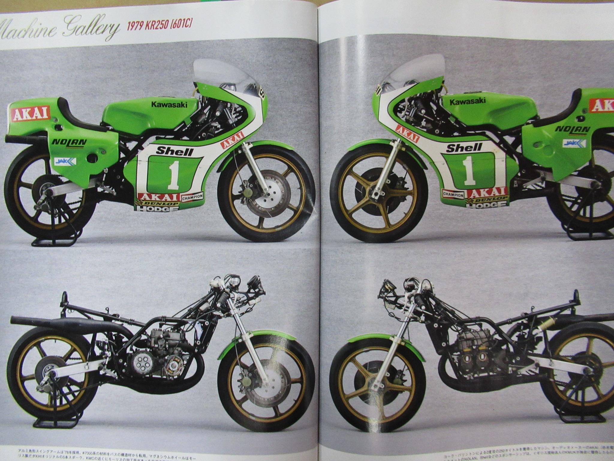 http://www.precious-factory.com/preciousfactory2010/IMG_0826.JPG