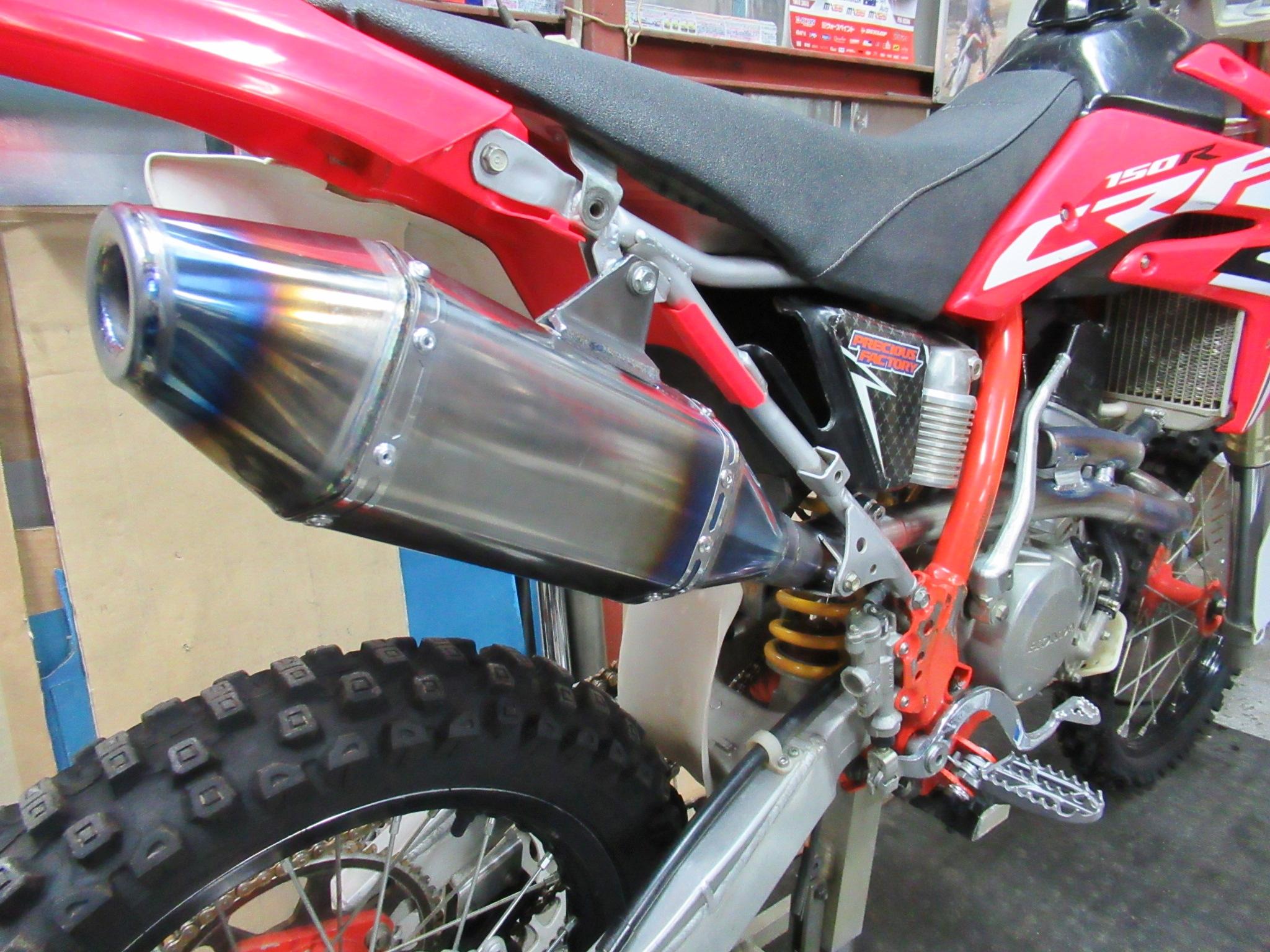 http://www.precious-factory.com/preciousfactory2010/IMG_1336.JPG
