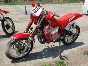 CIMG2561.JPG