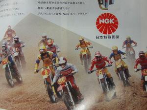 CIMG2576.JPG