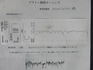 CIMG3381.JPG