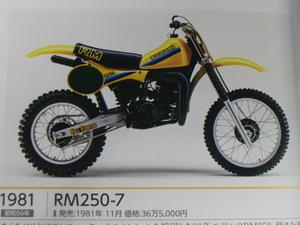 CIMG3645.JPG