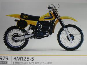 CIMG3649.JPG