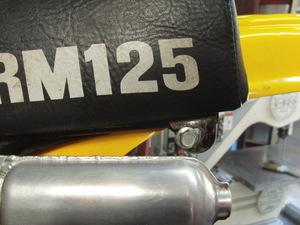 CIMG3717.JPG