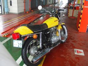 CIMG3990.JPG