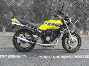 CIMG4012.JPG