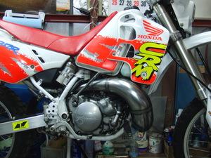 CIMG4159.JPG