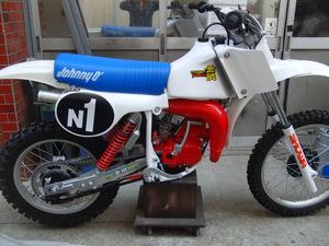 CIMG5219.JPG