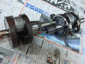 CIMG5792.JPG