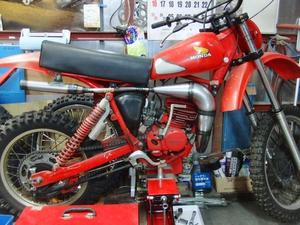 CIMG5800.JPG