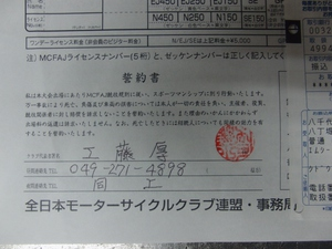 CIMG5865.JPG