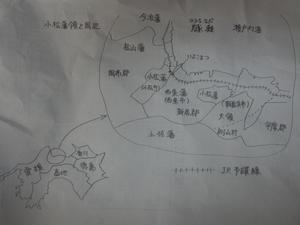 CIMG5868.JPG