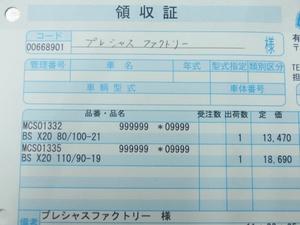 CIMG5883.JPG