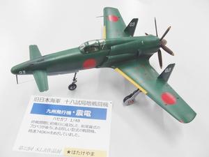 CIMG7010.JPG